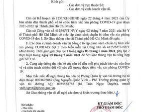 KHẨN: Về việc lập danh sách chuẩn bị tiêm vắc xin phòng Covid-19 đợt 5