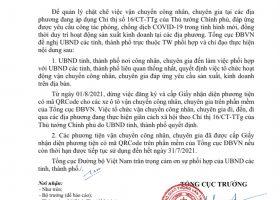 TCDB_VCCongNhanChuyenGiaQuaCacDPCT16